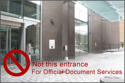 Entrance ODS