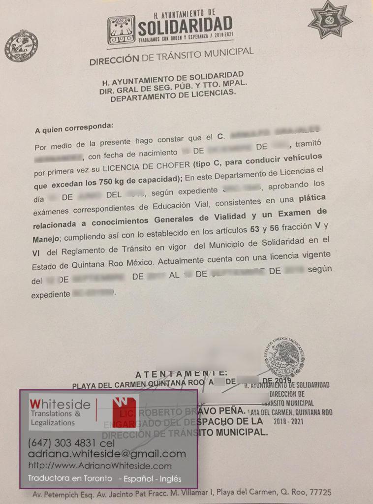 Historial de Manejo - Quintana Roo